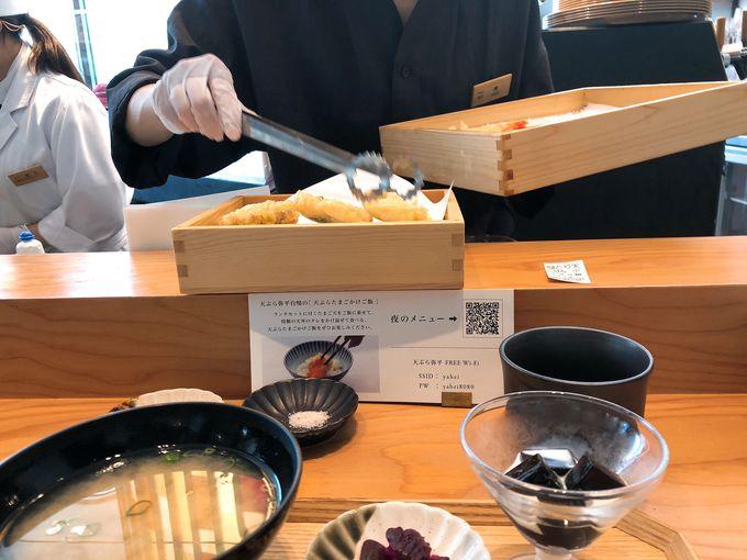 カウンター席で気軽に天ぷらを楽しめる!「天ぷら弥平」