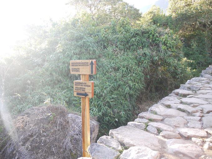 マチュピチュ山登山には入山チケットが必要!