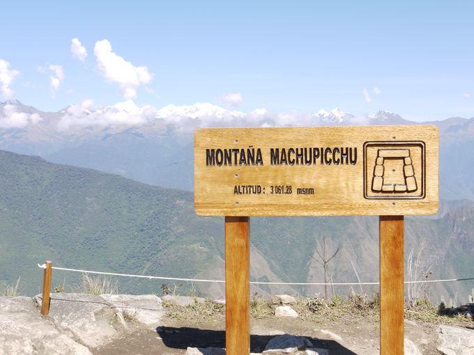 マチュピチュ山とは?