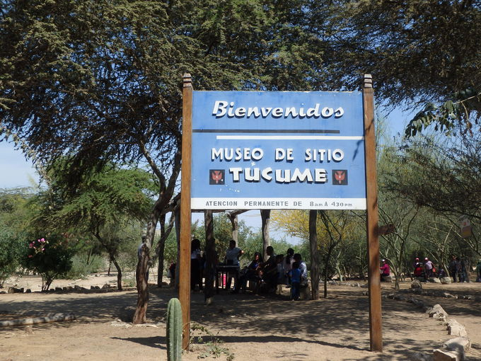 26のピラミッドが点在する「トゥクメ遺跡博物館」