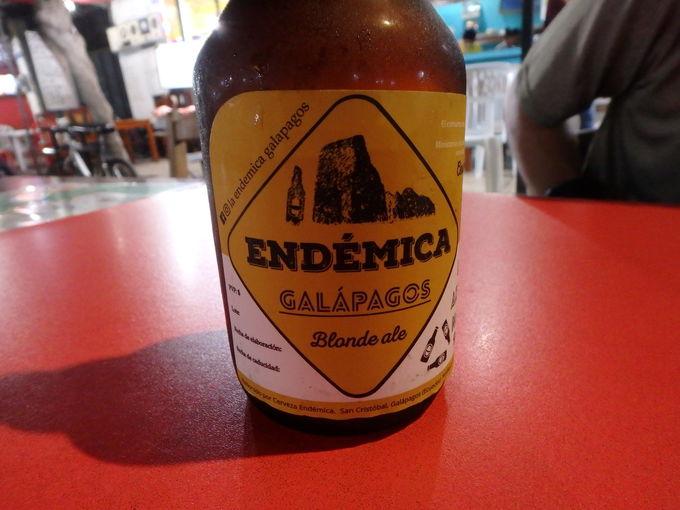 食事のお供はガラパゴス限定ビールで!