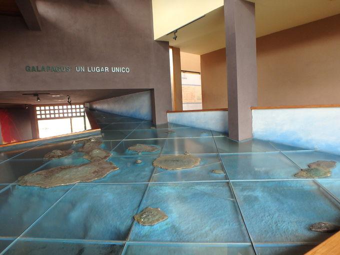 ガラパゴスの歴史を学べる「インタープリテーションセンター」