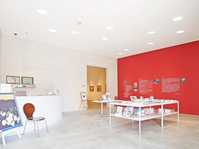 リアリズムの巨匠と名建築の美術館