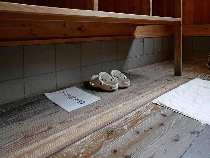 草津共同浴場のマナー