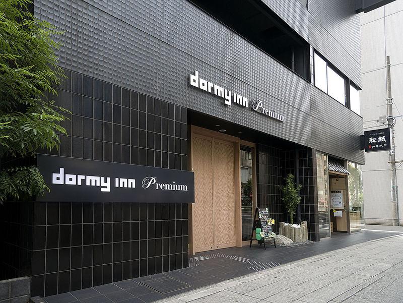 東京観光の拠点なら「ドーミーインPREMIUM東京小伝馬町」