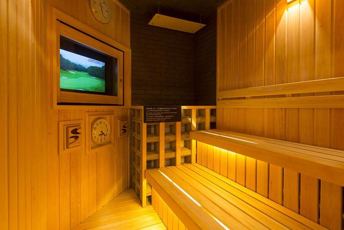 外気浴&サウナ付き大浴場