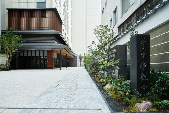 京の歴史に触れる「三井ガーデンホテル京都河原町浄教寺」