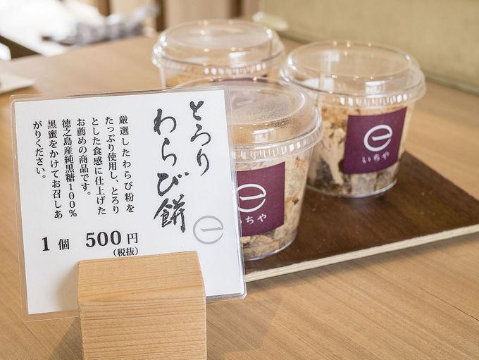 浅草×東京スカイツリー+いちや