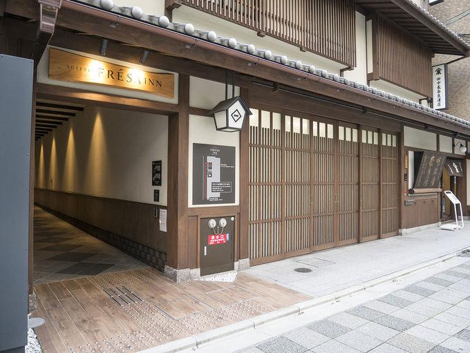 1.相鉄フレッサイン 京都四条烏丸
