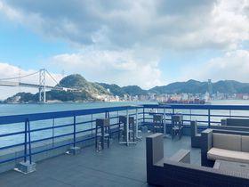 関門海峡を臨むゲストハウス「ウズハウス」で充実したバケーションを!