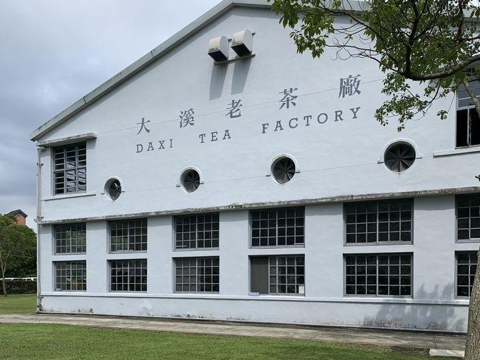 「美」と表現されるお茶工場「大渓老茶廠」とは?