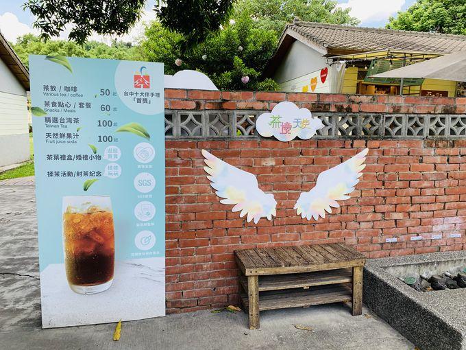 台中観光スポット「光復新村」とは?