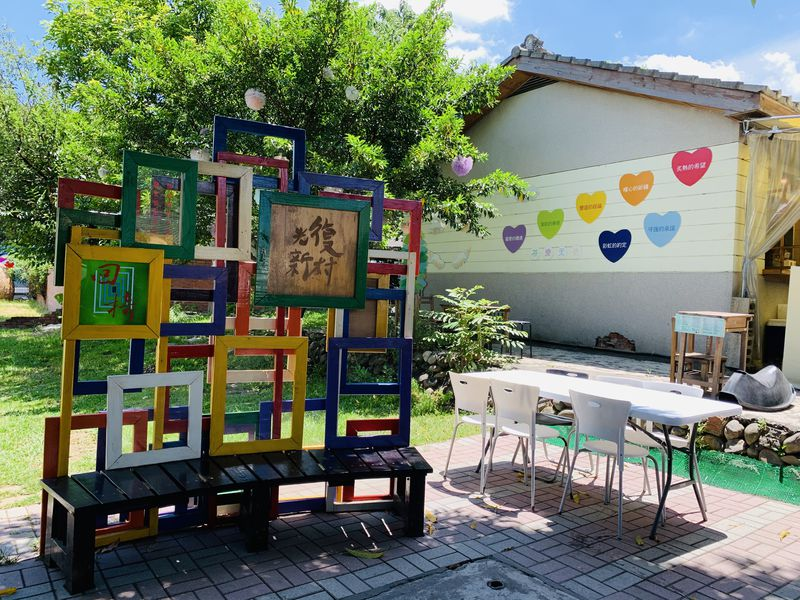 インスタ映えも!レトロ可愛いアート村!台湾台中「光復新村」