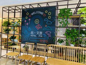 台湾・宜蘭「ホテル・ピン 礁渓」お手頃価格&プライベート温泉も!
