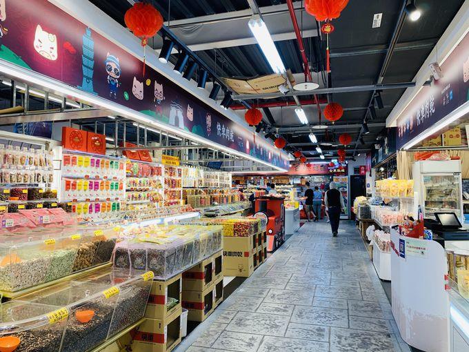台北市民の台所「南門市場」とは?