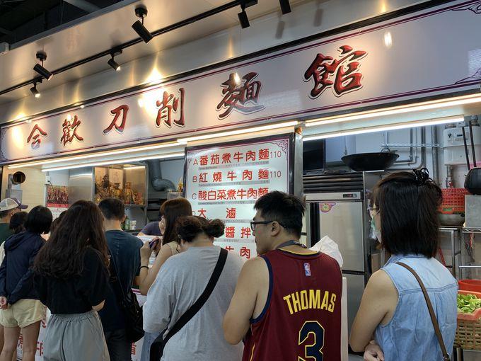 南門市場NO1の美食グルメ「牛肉麺」