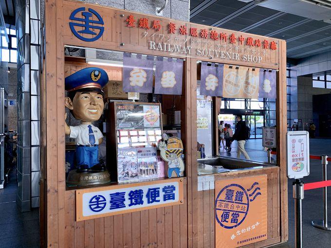 台湾鉄道台中鉄路レストランの名物駅弁「台鐡弁当」