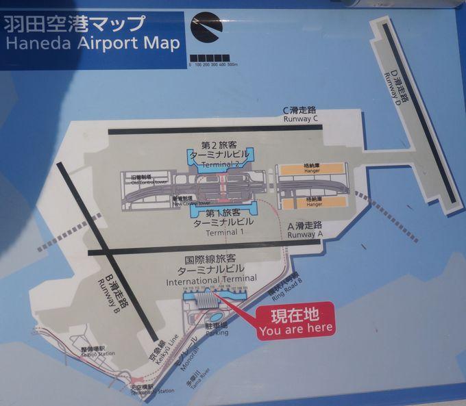 羽田空港は常に「動きのある空港」
