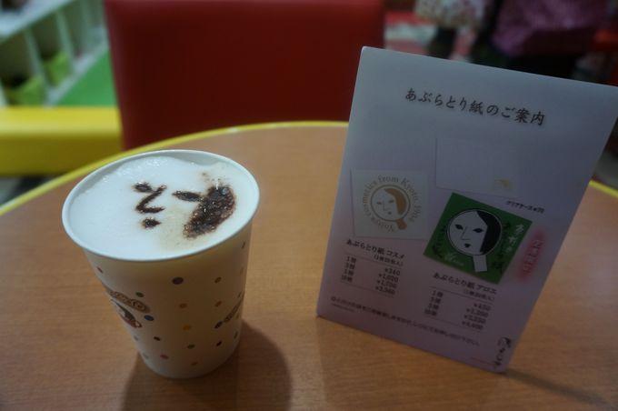 自動でラテアート?!よーじやカフェが自動販売機で飲める!