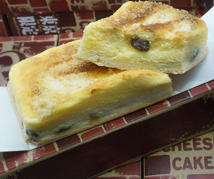 その5☆ブリックチーズケーキ