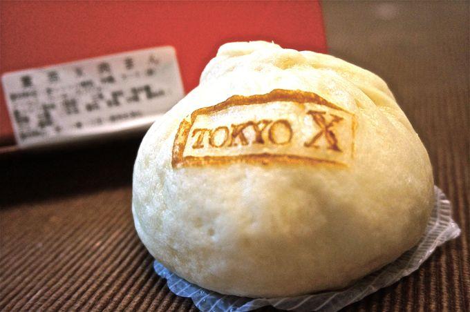 その1☆『TOKYO X 肉まん』