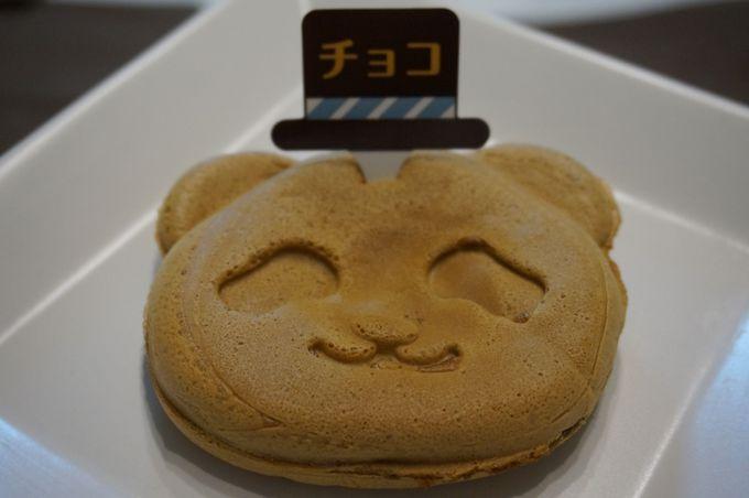 その4☆『パンダ焼き』