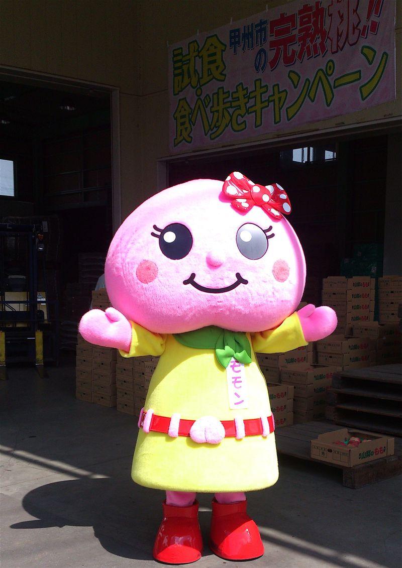 桃が無料!?山梨で桃の試食&食べ歩きキャンペーンに参加しよう!