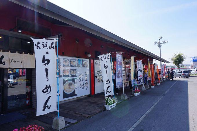 """全8店が""""旭川ラーメン""""!"""