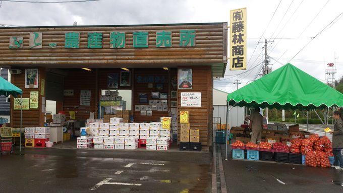 麓郷地区へ観光に行ったらココ!『ふらの農産物直売所・藤林商店』