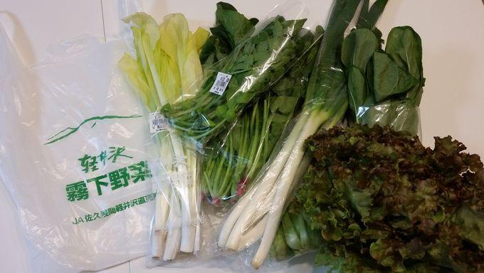 ここでしか買えない特別な野菜!!