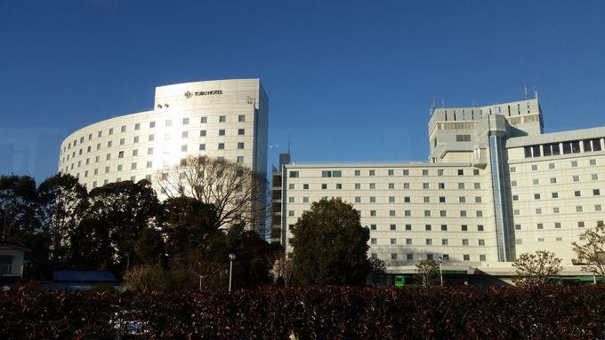 1.成田東武ホテルエアポート