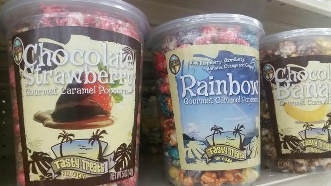 「Rainbowポップコーン」