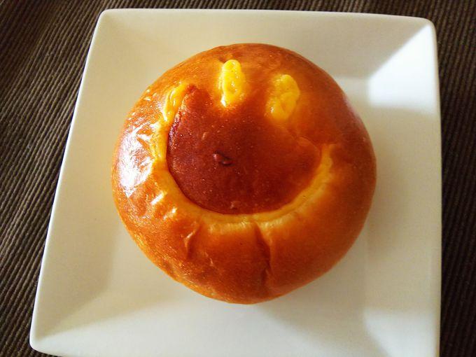 5.もらって思わず笑顔になれる「しあわせを呼ぶクリームパン」
