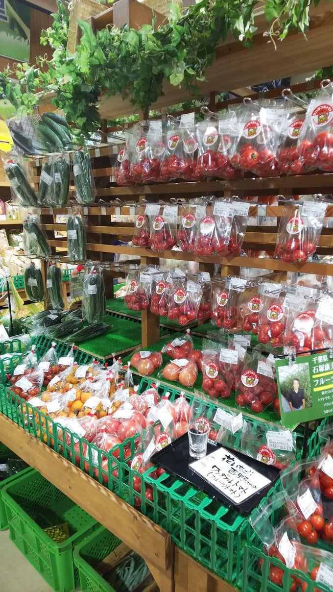 地元産・旬の野菜&果物がとにかく豊富!