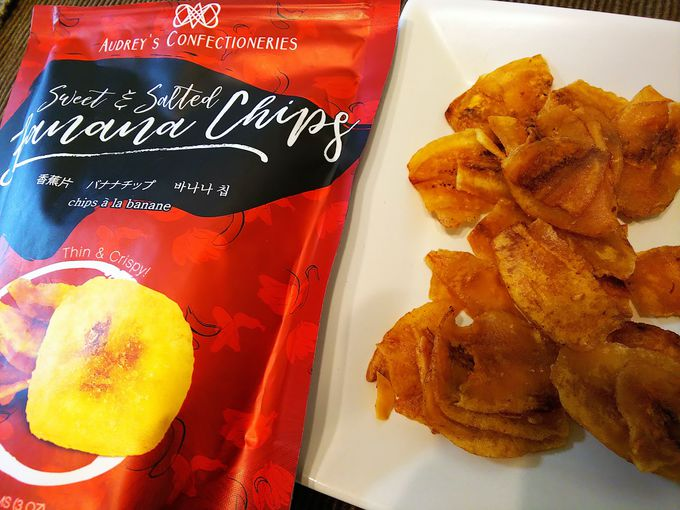 その2「Sweet and Salted Banana Chips」