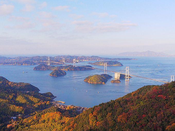 しまなみ海道屈指の眺望!「亀老山展望公園」は景色も建物も美しい!