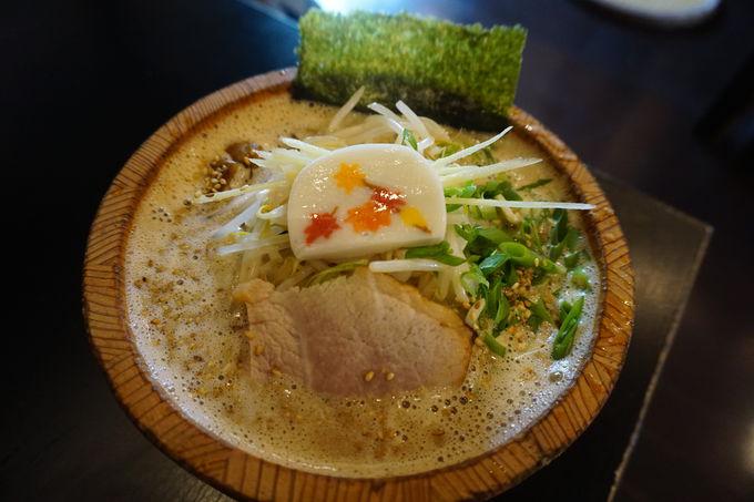 地元食材にこだわり抜いた究極の小田原ラーメン