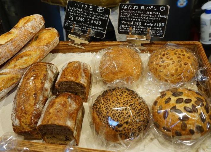 オーガニック小麦を使った自家製酵母パン