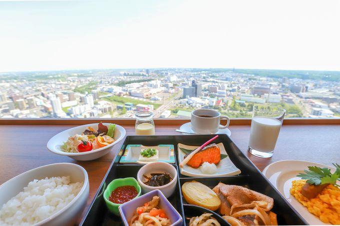 JR新札幌駅から徒歩約3分! 道内3番目に高いタワーホテル