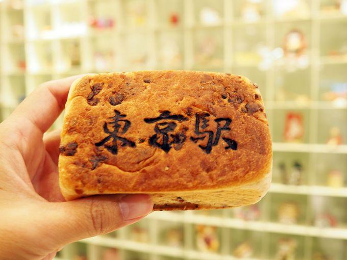 【パン1店】おしゃれで美味しい東京のパン