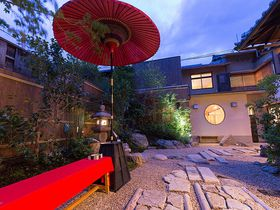お茶にこだわる宿!「Nazuna 京都 二条城」は究極の町家スイート