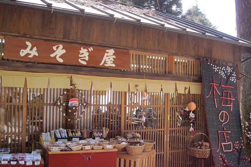自家農園の梅が魅力!榛名神社境内の梅専門店「みそぎ屋」