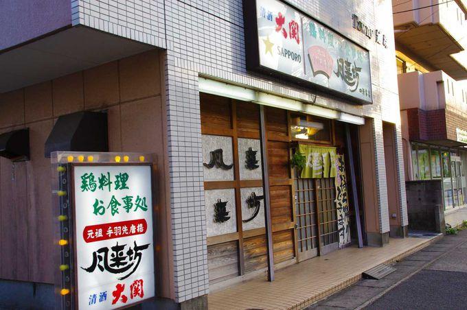店舗数は海外を含め80店舗まで拡大!
