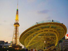Go To トラベルキャンペーンで愛知へ!観光支援策・旅行情報まとめ
