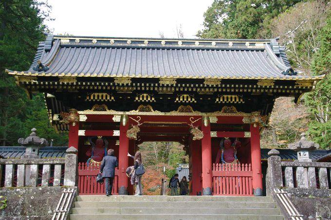 【世界遺産その1】大猷院 最初の門「仁王門」