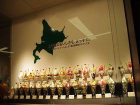 札幌絶品スイーツ!北海道 よつ葉ホワイトコージの「道産ハスカップとヨーグルト・はちみつのパフェ」