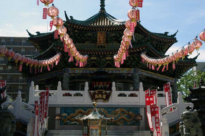 エネルギー満ち溢れる、横浜媽祖廟