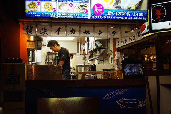新鮮なイカを手軽にお腹いっぱい食べたいなら、横浜イカセンターへ
