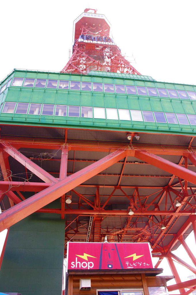 テレビ父さんの待つ、札幌テレビ塔
