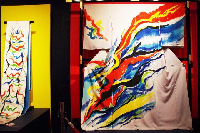 世界にただ一つ、岡本太郎さん「直筆の訪問着」